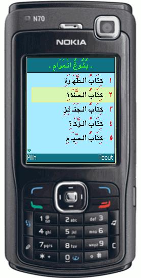 Bulughul marom di HP Nokia N70